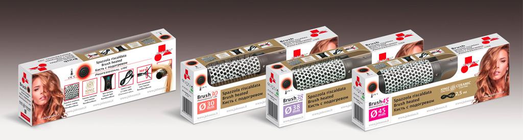 Brush-BOX-FAC-3D